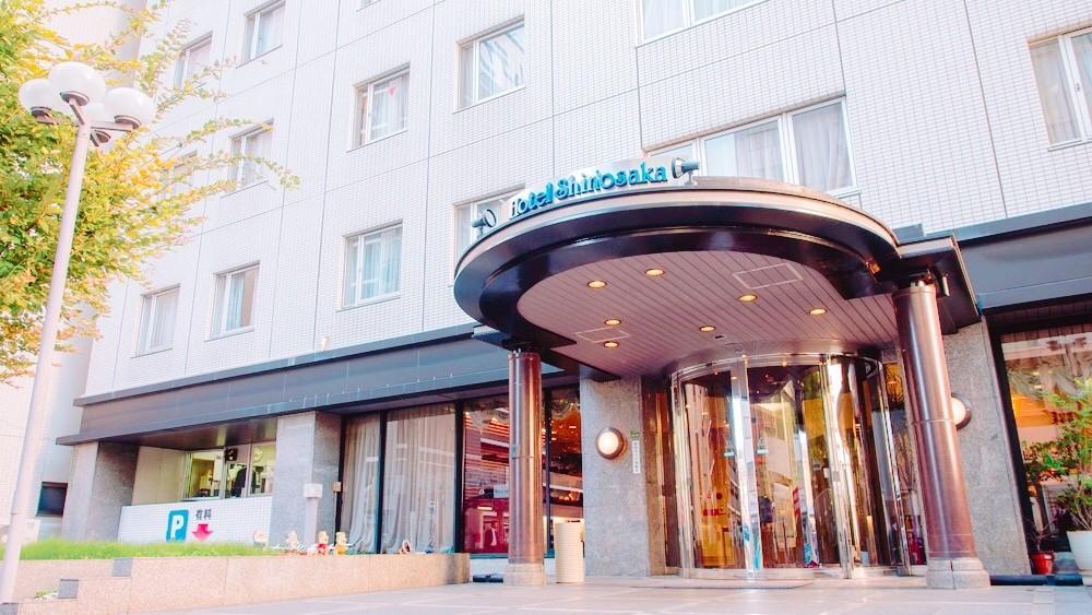 ホテル 新大阪◆楽天トラベル