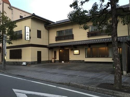料理旅館 小西屋◆楽天トラベル