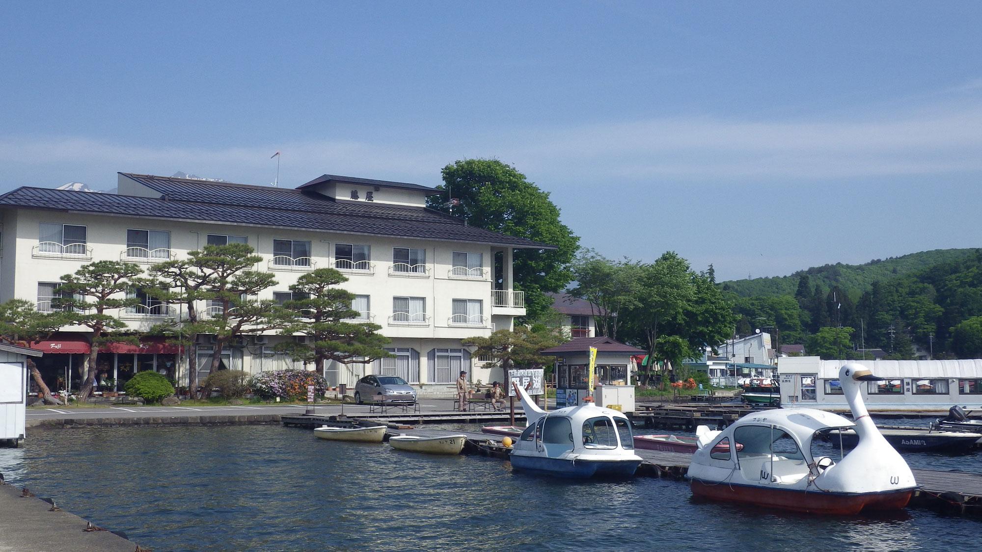 湖畔の宿 藤屋旅館◆楽天トラベル