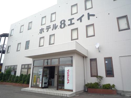 ビジネスホテル エイト◆楽天トラベル