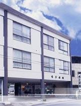 鳴子旅館◆楽天トラベル