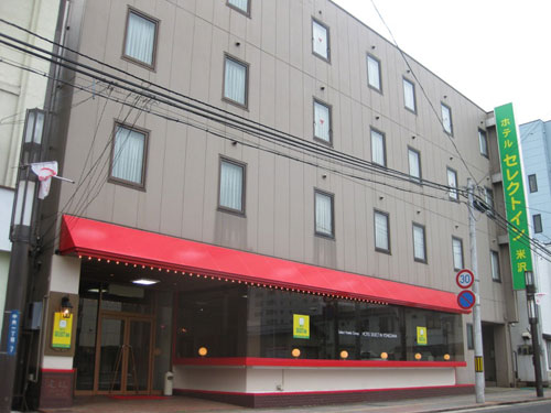 ホテル セレクトイン 米沢◆楽天トラベル