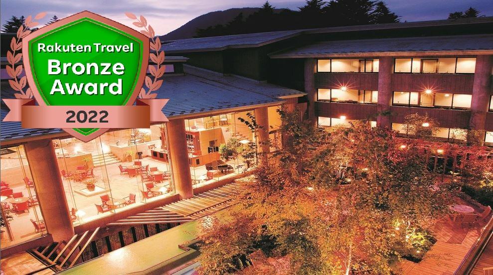 ホテル サイプレス軽井沢◆楽天トラベル
