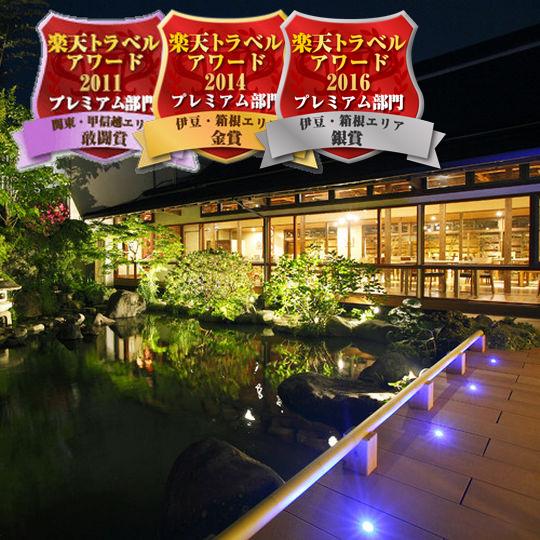 湯めぐりの宿 吉春◆楽天トラベル