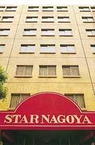 ビジネスホテル 第3 スター ナゴヤ◆楽天トラベル