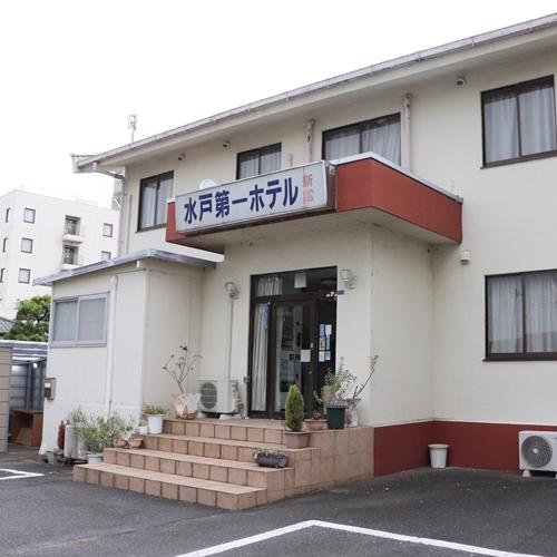 水戸第一ホテル 新館◆楽天トラベル