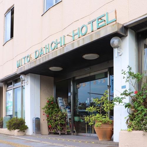 水戸 第一ホテル 別館◆楽天トラベル