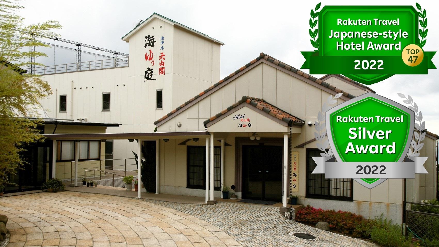 白浜温泉 ホテル 天山閣海ゆぅ庭 写真(楽天トラベル)