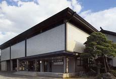 よし田川 別館◆楽天トラベル
