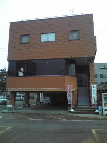 米山 ハートホテル◆楽天トラベル