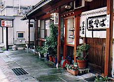 食堂・民宿 ラムネ屋◆楽天トラベル