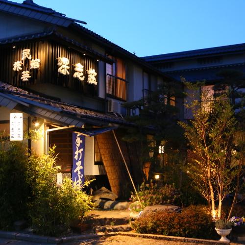 民芸旅館 深志荘◆楽天トラベル