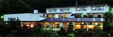 旅館 亀山荘◆楽天トラベル