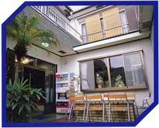 旅館 南海荘<神津島>