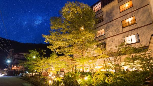 雲仙温泉 新湯ホテル