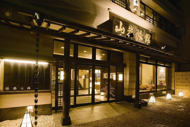 山岸旅館◆楽天トラベル