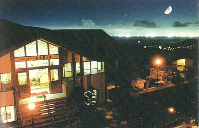 美女塚山荘◆楽天トラベル