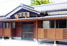 民宿 遊雀荘◆楽天トラベル