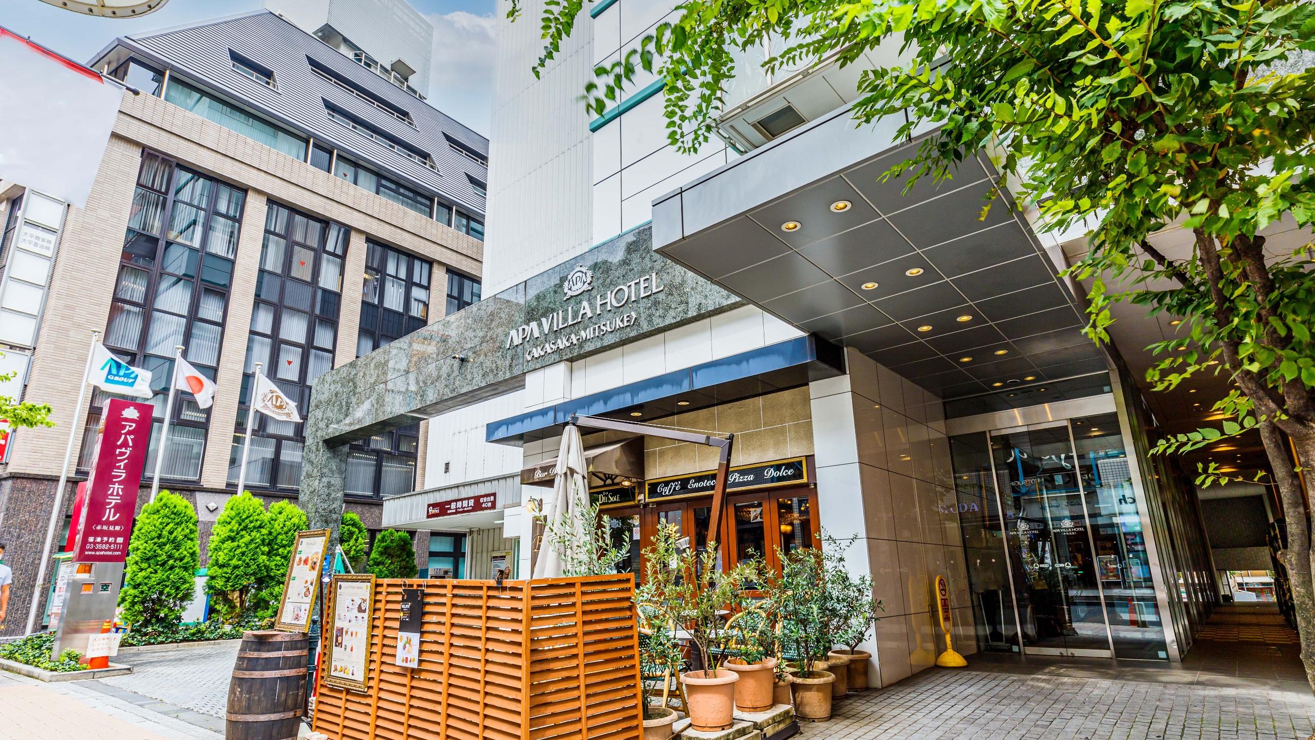 アパヴィラホテル 赤坂見附◆楽天トラベル