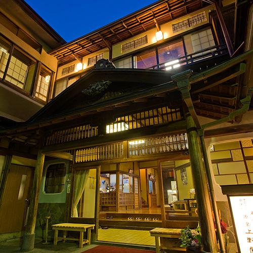 源泉 上野屋◆楽天トラベル