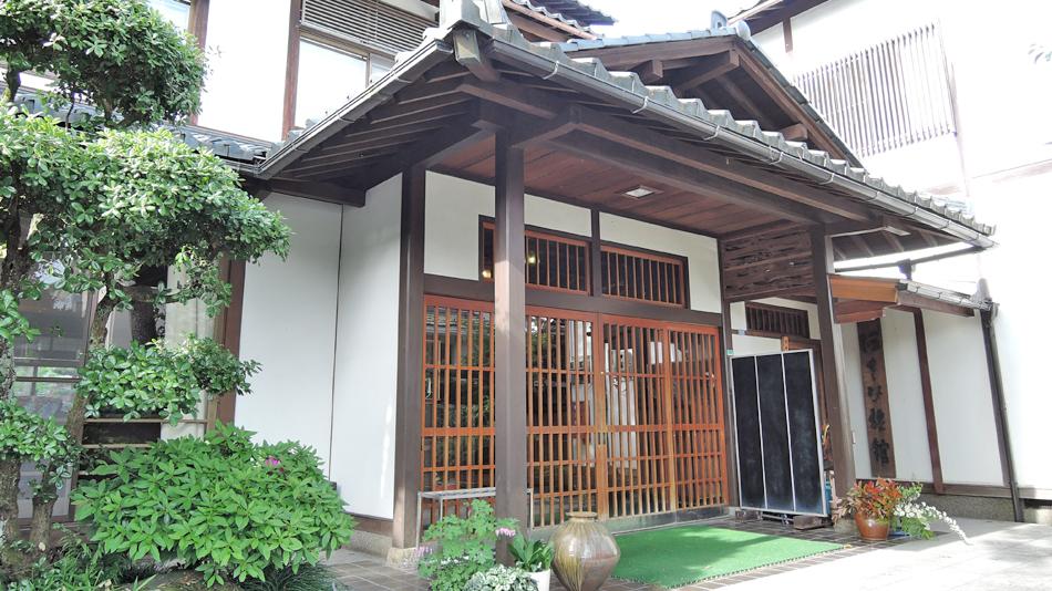 阿さひ旅館◆楽天トラベル