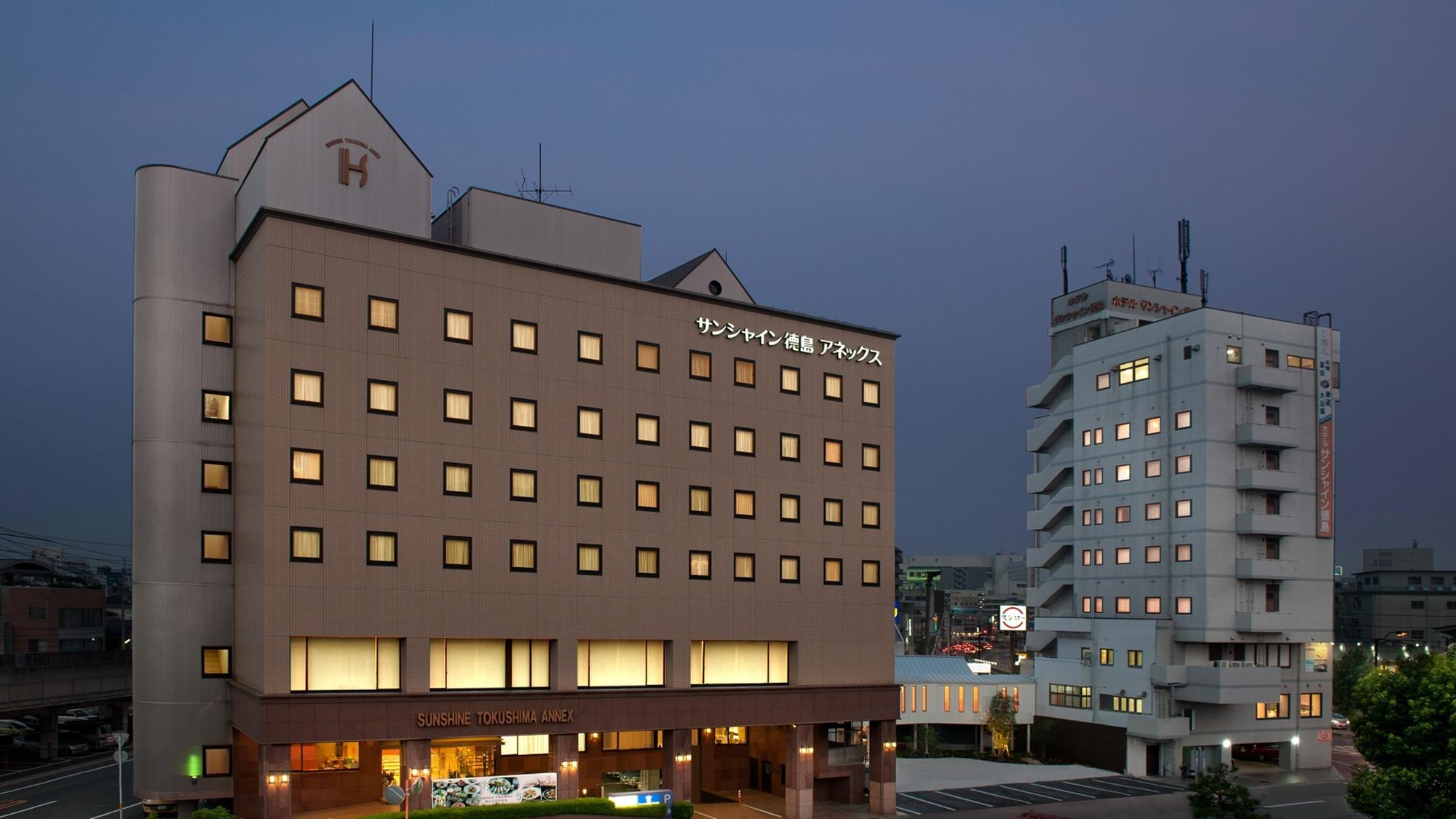 ホテル サンシャイン徳島 アネックス◆楽天トラベル