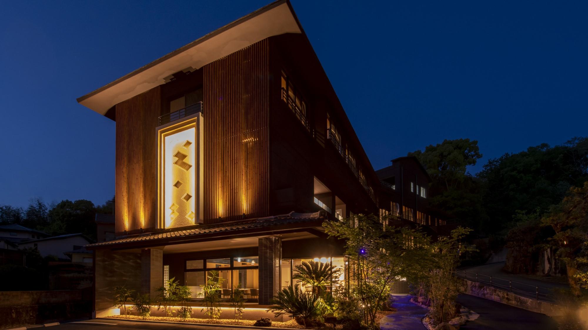 旅館 黄金館◆楽天トラベル