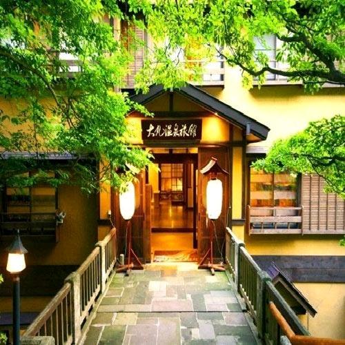 大丸温泉旅館◆楽天トラベル