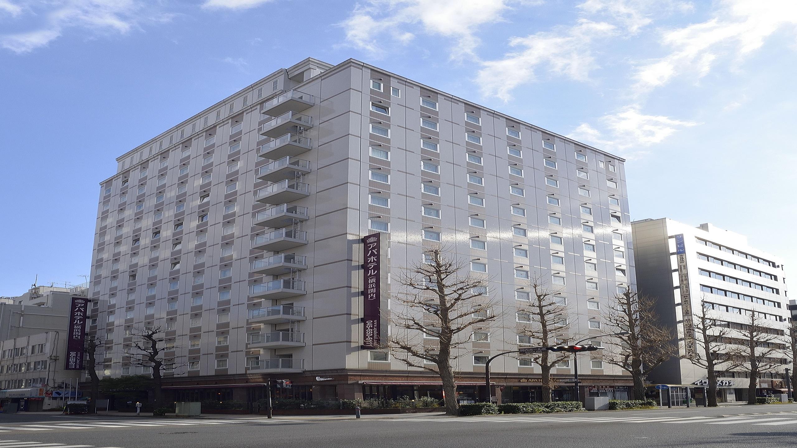アパホテル 横浜関内◆楽天トラベル