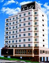 ホテル ルートイン 網走◆楽天トラベル