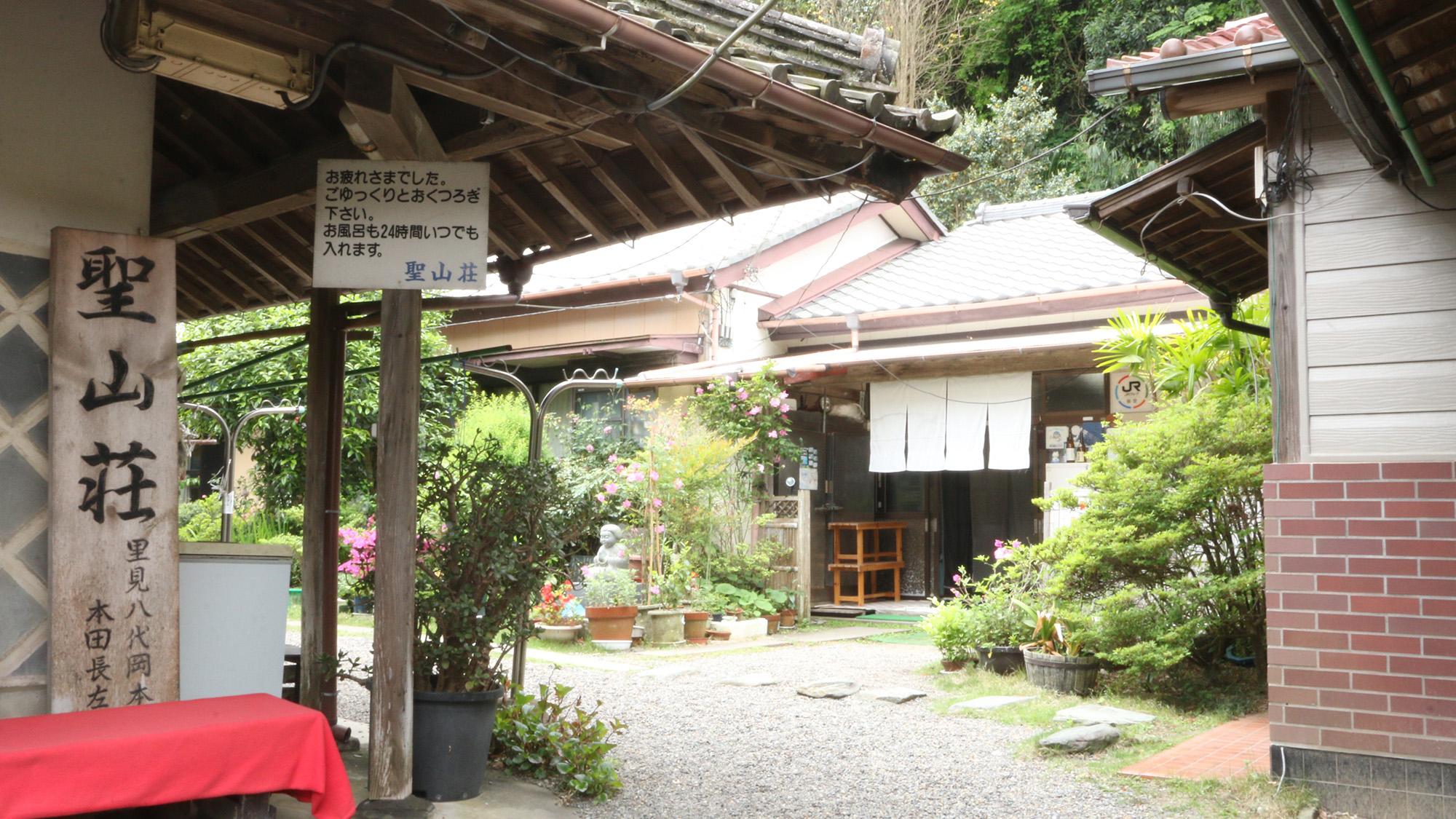 民宿 聖山荘◆楽天トラベル