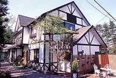 ペンション ニュー軽井沢◆楽天トラベル
