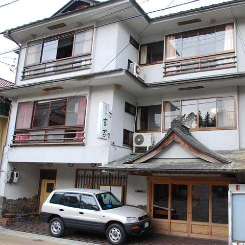 保養旅館 京家◆楽天トラベル
