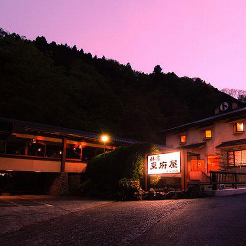天城吉奈温泉 日本の宿 東府屋
