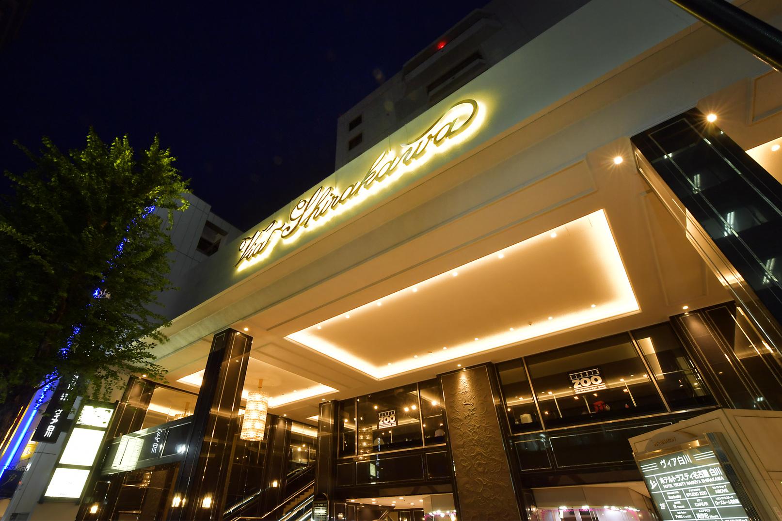 ホテル トラスティ 名古屋 白川◆楽天トラベル