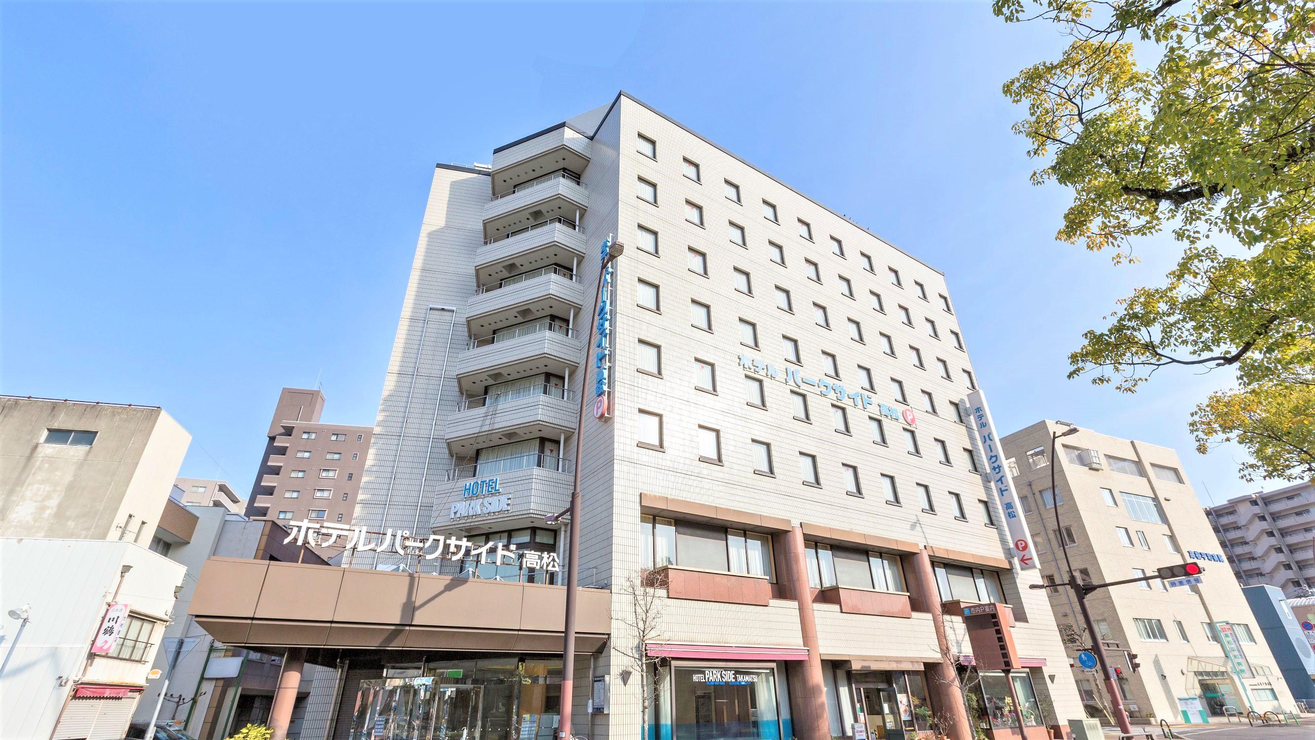 ビジネスホテル パーク サイド 高松◆楽天トラベル