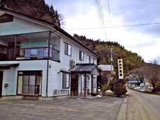 かみや旅館◆楽天トラベル