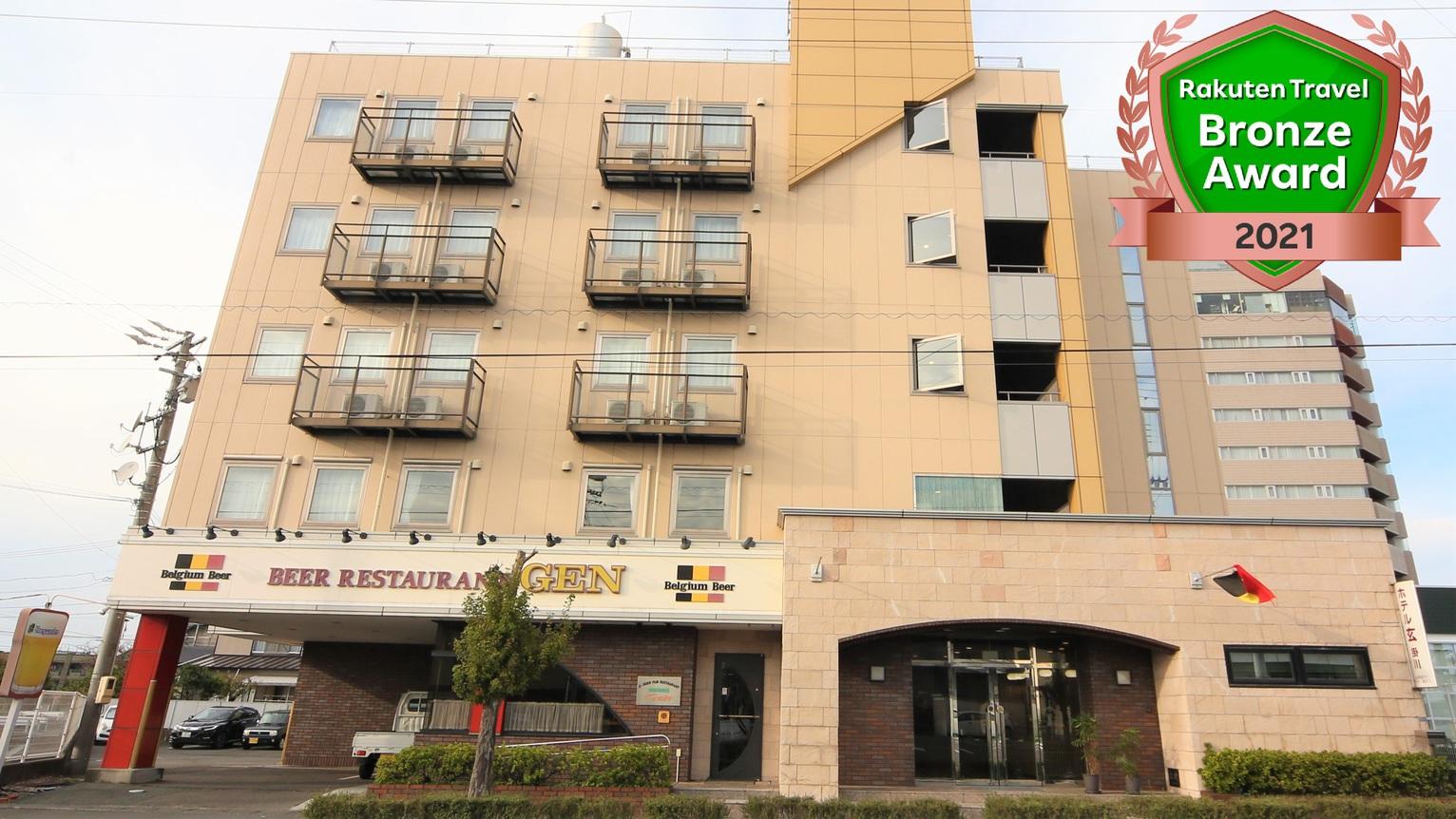 ビジネスホテル玄 掛川◆楽天トラベル