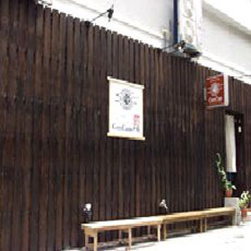 ゲストハウス CamCam沖縄◆楽天トラベル