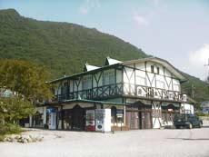 青木 別館◆楽天トラベル