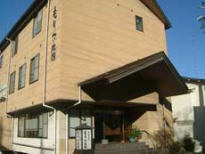 伊香保温泉 藍の宿 もりた旅館