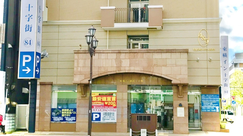 東横イン 釧路十字街◆楽天トラベル