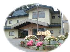 民宿 海楽荘◆楽天トラベル