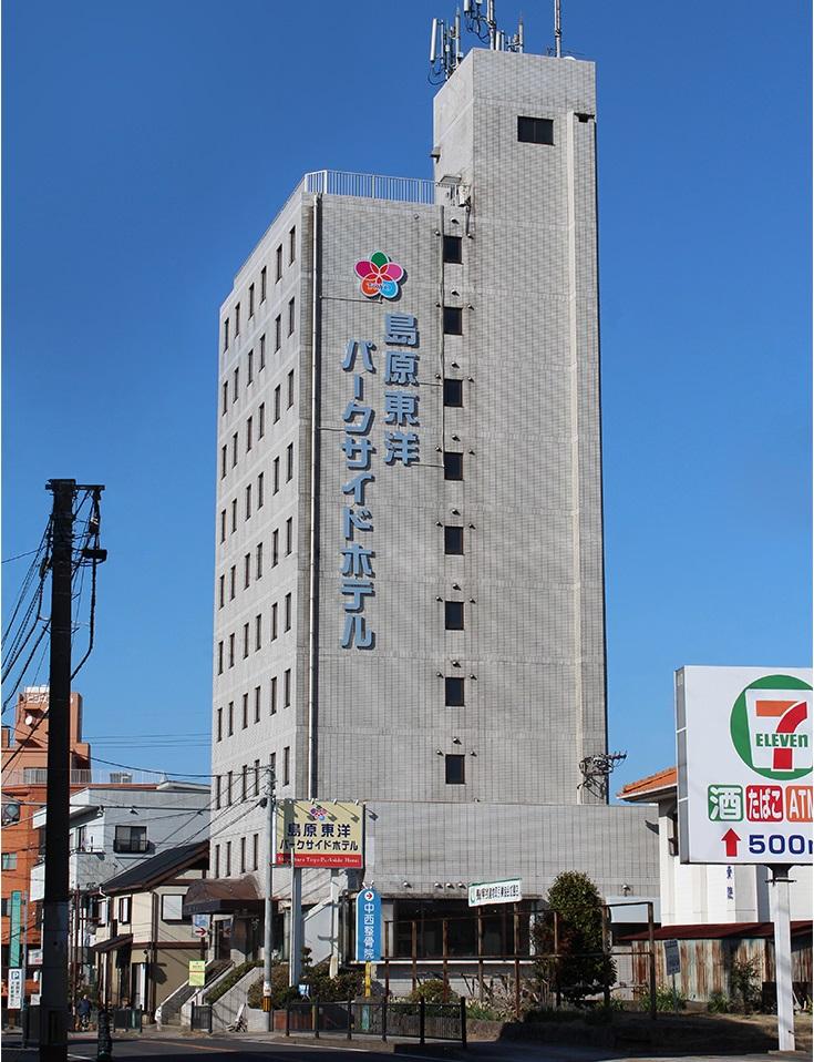 島原 東洋 パークサイド ホテル◆楽天トラベル