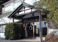 小町温泉 廣太屋◆楽天トラベル