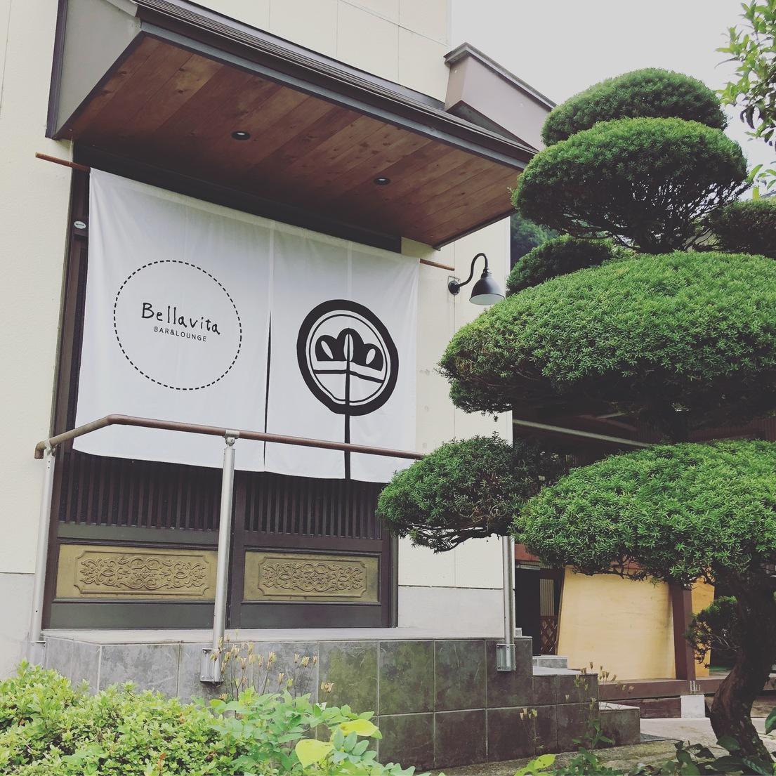 民宿 松田屋◆楽天トラベル