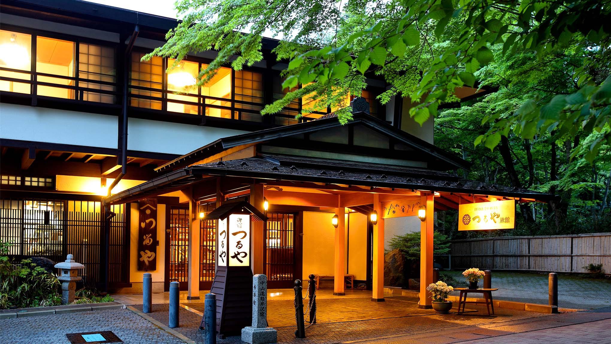 つるや旅館◆楽天トラベル