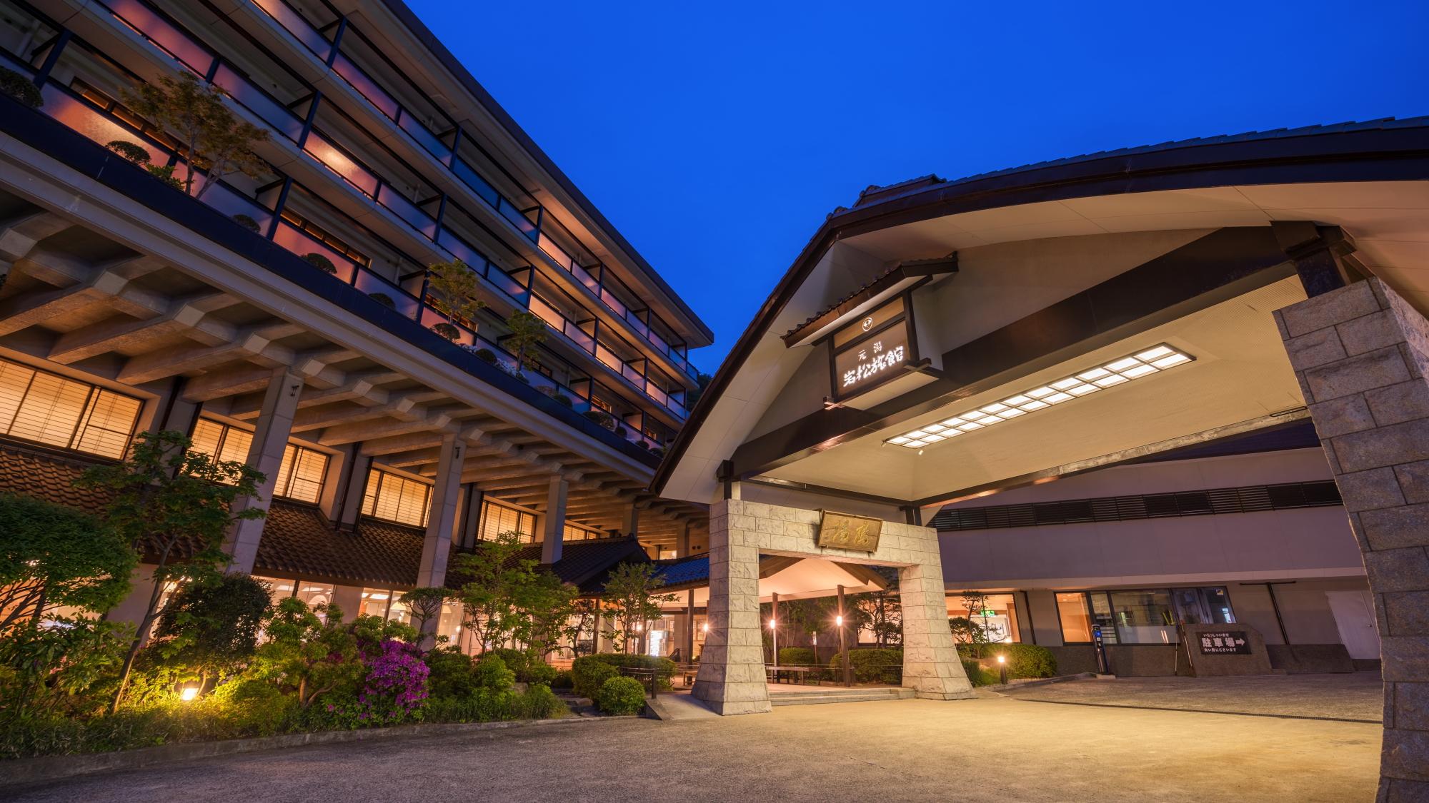 鷹泉閣 岩松旅館◆楽天トラベル