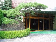 菊半旅館◆楽天トラベル