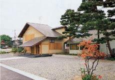 ホテル 来山荘◆楽天トラベル